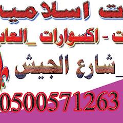 قاسم سيف المعلم