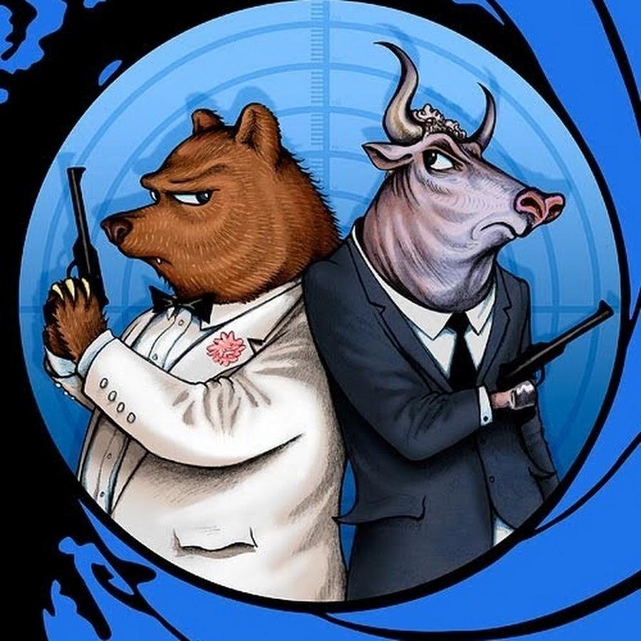 Анимационные, биржевые картинки смешные