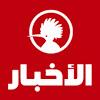 Alakhbar TV - الأخبار تيفي