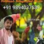 Prakash Integrated Farm