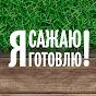 Конева Елена