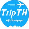 Trip TH