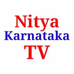 Nitya Karnataka TV