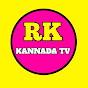 RK KANNADA TV