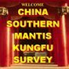 ChinaMantisSurvey