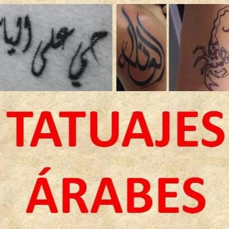 200 Nombres En Arabe Para Tatuajes Videomovilescom