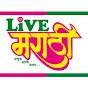 live marathi