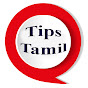 TIPS TAMIL CHANNEL