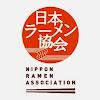 日本ラーメン協会