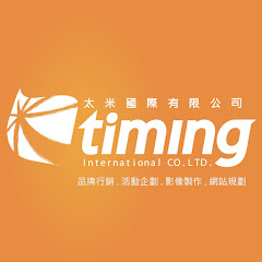 TimingMedia CF Producer
