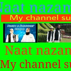 Naat nazam channel