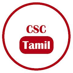 CSC TAMIL - சிஎஸ்சி தமிழ்