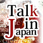 TalkInJapan