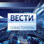 Вести Севастополь
