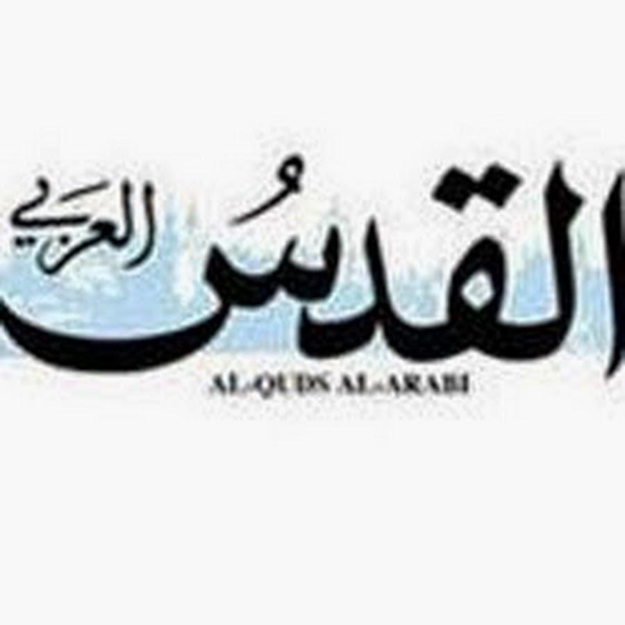 Alarabi