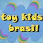 Toy kids Brasil