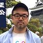 Kazuto Takano
