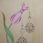 Svet Islama