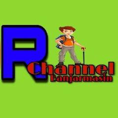 UKHUWAH Channel