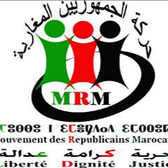 الثورة المغربية