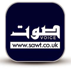 SAWT Muhammad