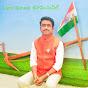 bhoomi sanghathulu