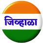 AT Sartaj