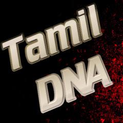 Tamil DNA