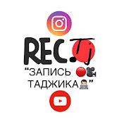 REC TJ Запись Таджика