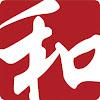 Australia-China Youth Dialogue