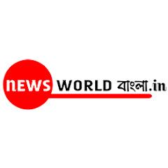 NewsWorldBangla.com