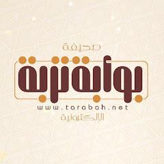 tarabah net