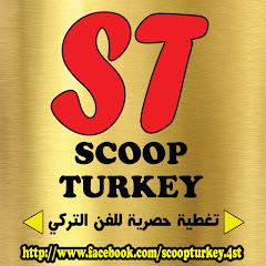Scoop Turkey