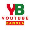 YouTube Bangla