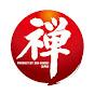 Kendo - Zen Sankei International (剣道)