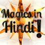 Magics in Hindi