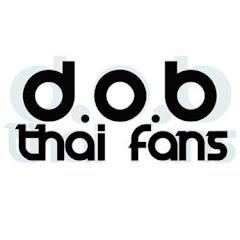 태국팬D.O.B