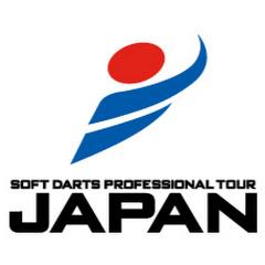 japanprodarts