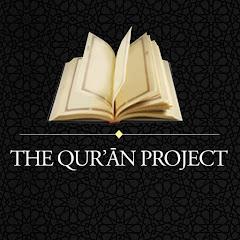 QuranProjectChannel