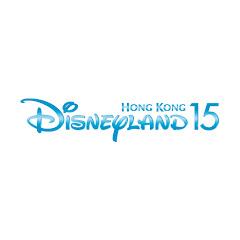 香港迪士尼樂園 | Hong Kong Disneyland