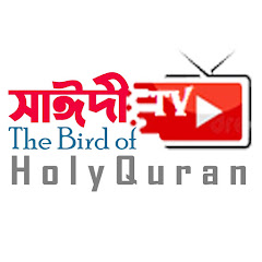 M H Bangla online News
