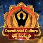 Devotional Culture