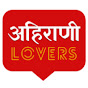 Ahirani Lovers