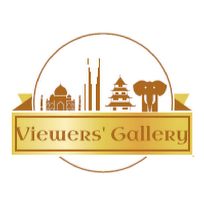 Viewers' Gallery (viewers-gallery)