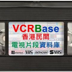 VCRCommercial 廣告頻道