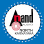 Anand Audio North
