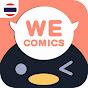 Ookbee Comics