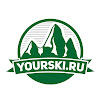 YourSki.ru