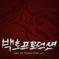 백호 프로덕션 Baek Ho Productions