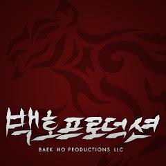 Baek Ho Productions